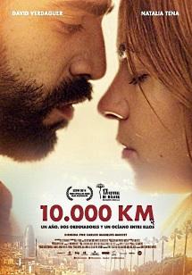 Фильм 10,000 км смотреть онлайн