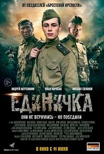 Военные фильмы смотреть онлайн бесплатно