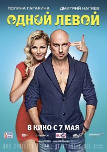 Дмитрий Нагиев о том, когда актеру пора на покой